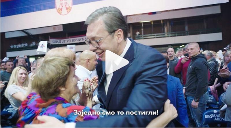 Vučić: Sledeće godine penzioneri će dobiti pomoć od 20.000 dinara, a do 2025. godine imaće prosečnu penziju 440 evra